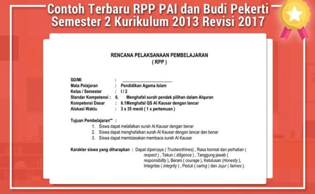 Contoh Terbaru Rpp Pai Dan Budi Pekerti Semester 2 Kurikulum 2013 Revisi 2017 Rpp K13 Cute766