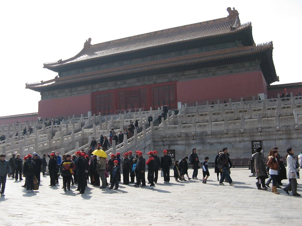 2010The Forbidden Palace