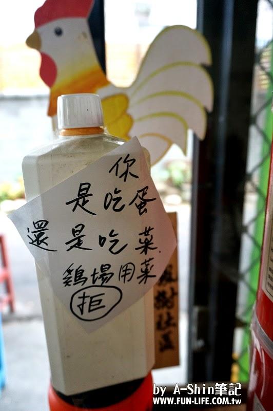 榮利商店(誠實商店)21