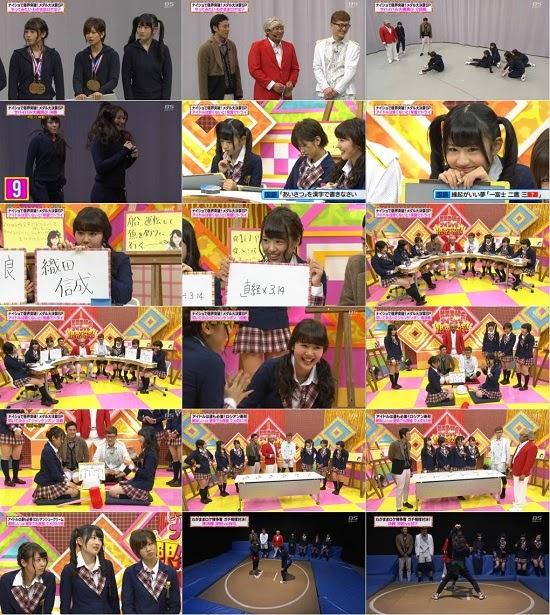 (TV-Variety)(720p) NMB48のナイショで限界突破! ep17 150302