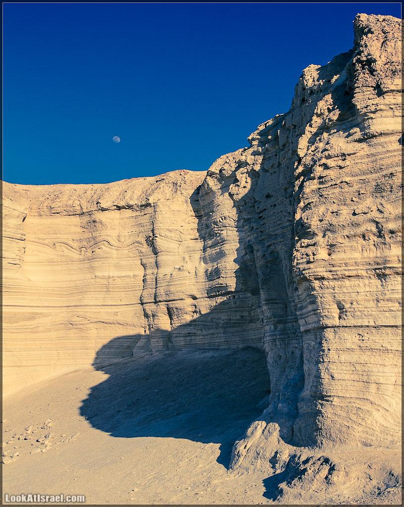 Нахаль Працим | LookAtIsrael.com - Фото путешествия по Израилю