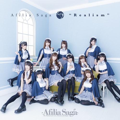 Afilia Saga_Realism_album_Regularcover