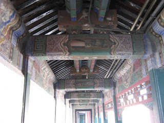 4180The Summer Palace