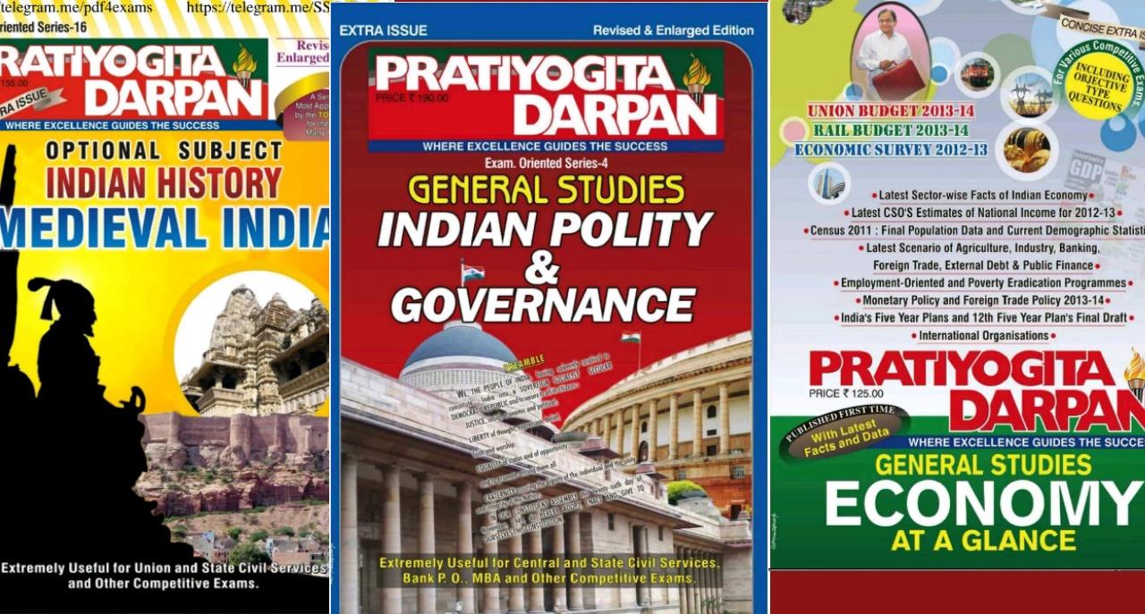 Pratiyogita Darpan Pdf Dec 2015