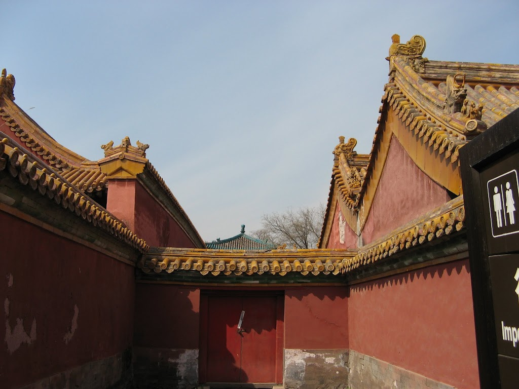 2440The Forbidden Palace