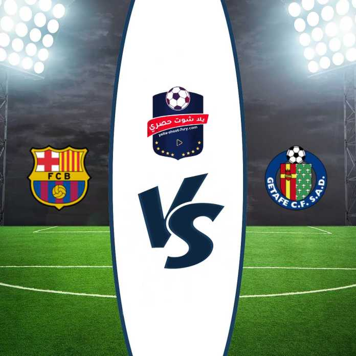 Watch the Barcelona and Getafe match