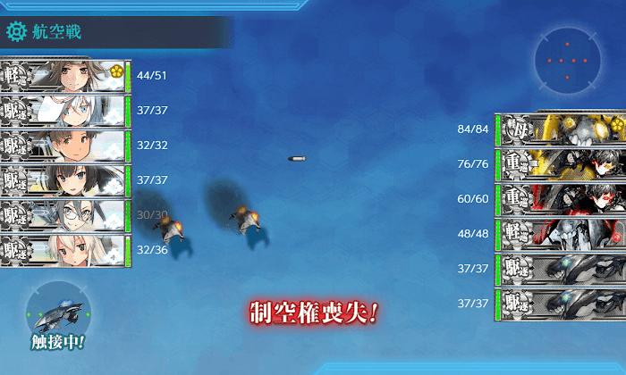 艦これ_2期_4-2_008.png