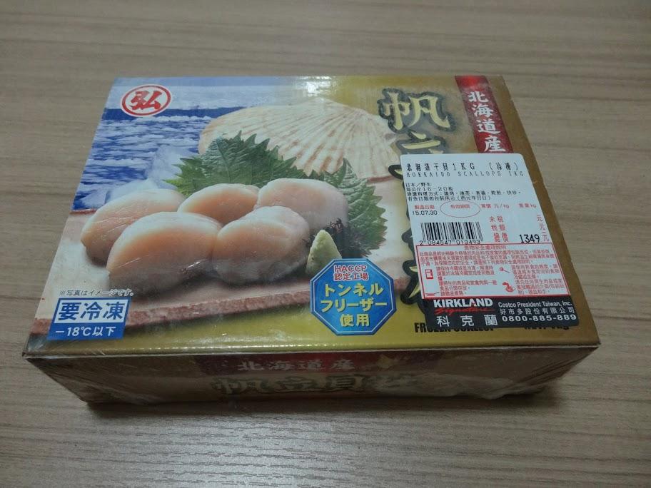 我的好市多COSTCO戰利品---北海道生食級干貝 @ Emily的異想世界 :: 痞客邦