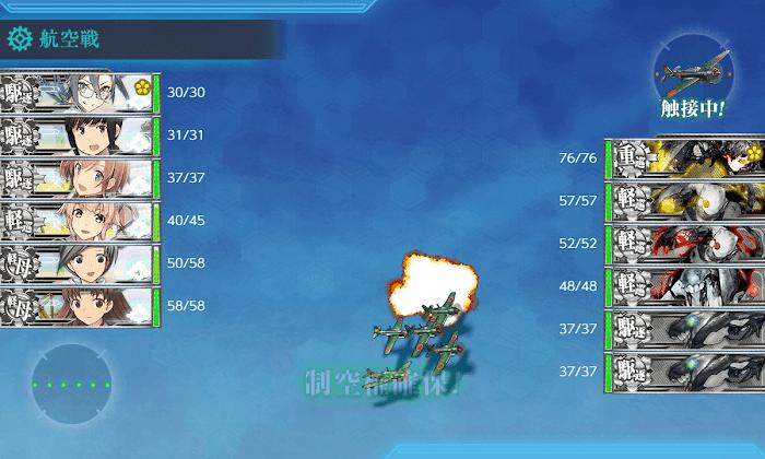 艦これ_2期_4-3_005.png