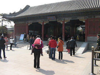 4000The Summer Palace