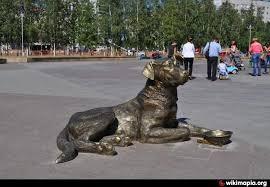 памятник бездомной собаке