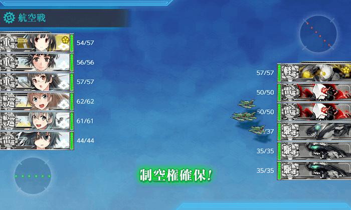 艦これ_2期_2-5_006.png