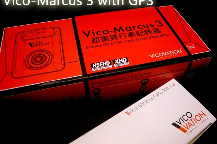 【試用記錄】Vico-Marcus 3_Part_1_華麗的滴掉