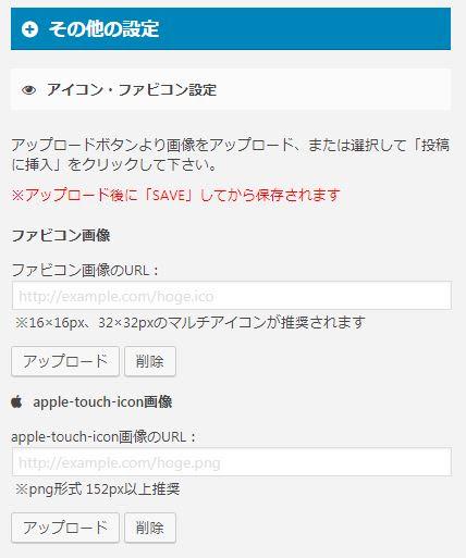 favicon_set_4.JPG
