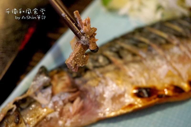 千衛和風食堂-「鹽烤鯖魚套餐」
