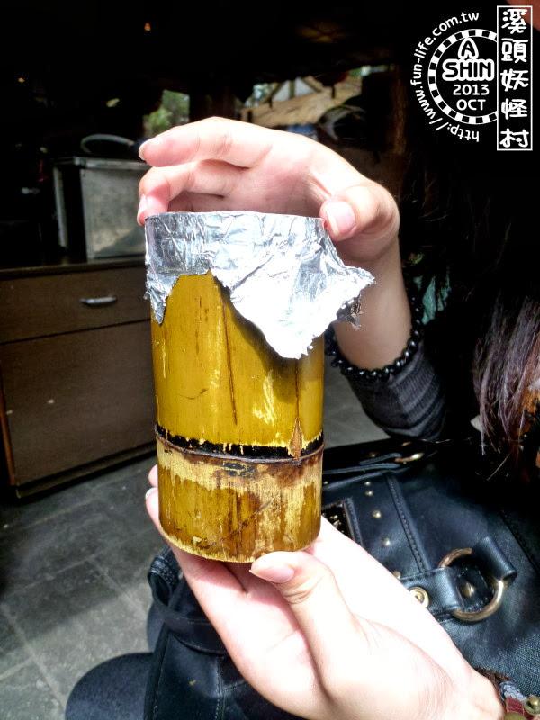 妖怪村的妖怪竹筒飯?