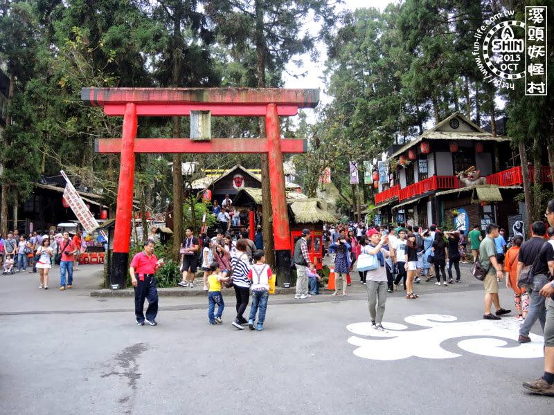 到了妖怪村,一看到入口的鳥居,整個就很有神社的Fu