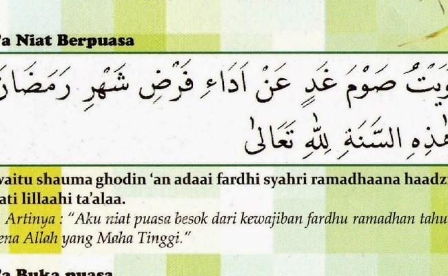 Bacaan Niat Dan Doa Buka Puasa Ramadhan Sebulan Yang Benar Cute766