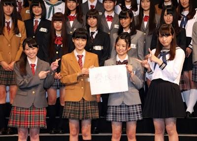 欅坂46(けやきざか)の一期生メンバーの画像9