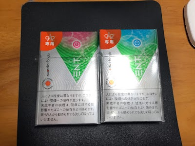 IMG_5580.JPG