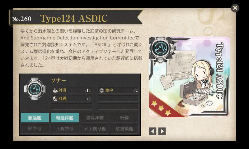 kancolle_sanma_2017_nimu_3_004.png