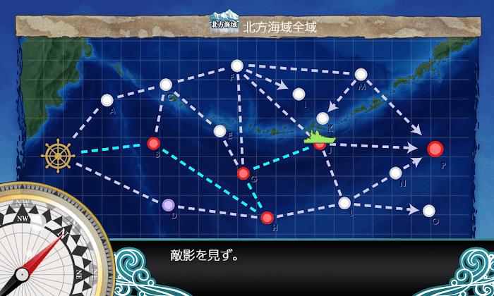 艦これ_2期_3-4_13.png