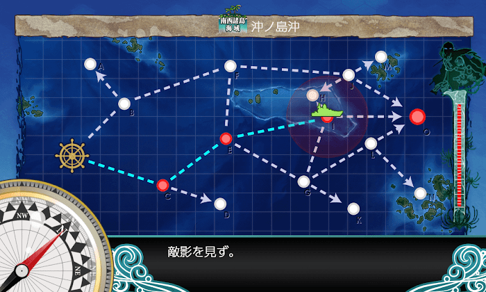 艦これ_2期_2-5_009.png