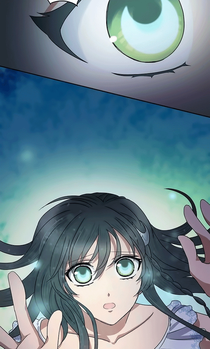 Distancia ~ The Untouchable One: Chapter 15 - Page 15