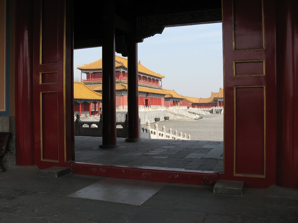 1460The Forbidden Palace