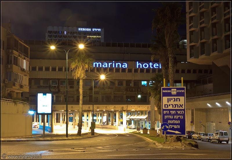 Покинутый город: Тель Авив, отель Marina