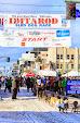 Iditarod2015_0336.JPG