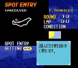 Super Indy Champ (J)081.png