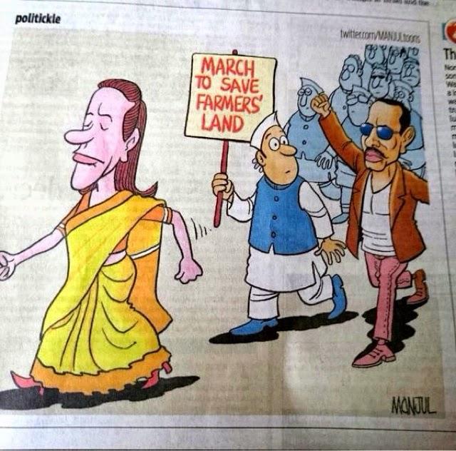 Zameen vapsi troll and meme.. Rahul gandhi Robert vadra jokes..