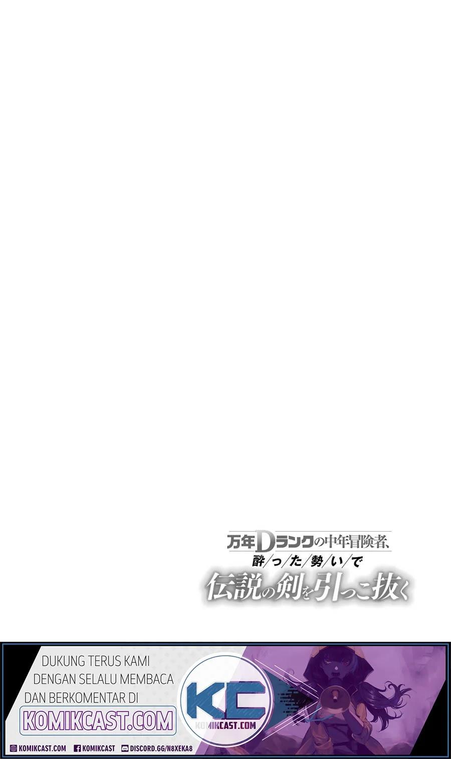 Mannen D-rank No Chuunen Boukensha Yotta Ikioi De Densetsu No Ken Wo Hikkonuku: Chapter 12 - Page 2