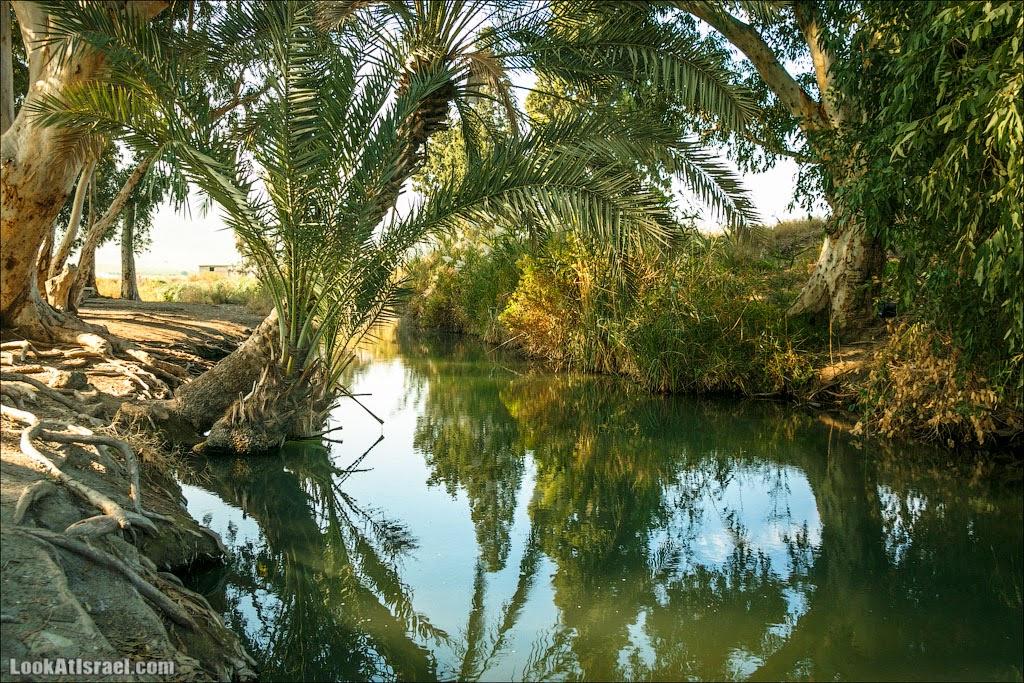 Сад троих - рай на берегах реки