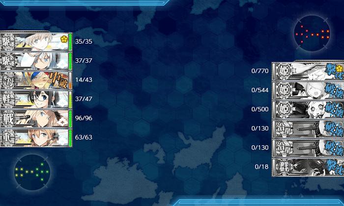 艦これ_2018年_初秋イベ_E5_撃破_24.png
