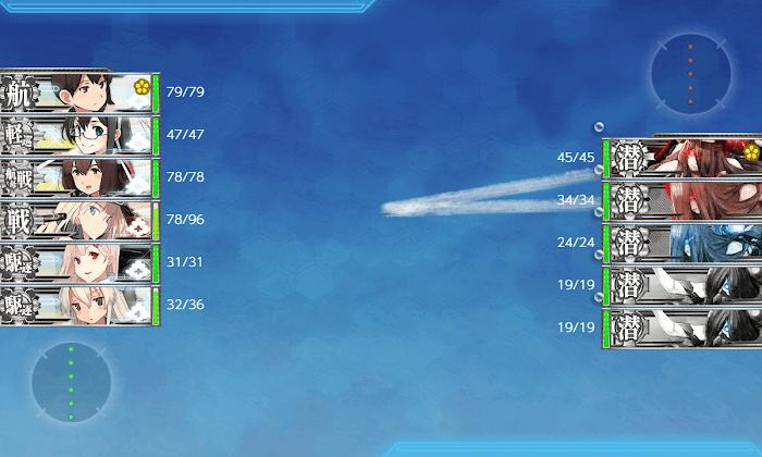 艦これ_2期_4-5_037.png