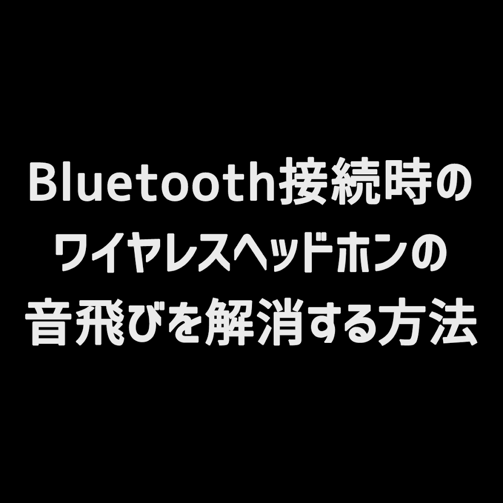 wireless-headphone-bluetooth-noise-cut