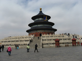 0860The Temple of Heaven