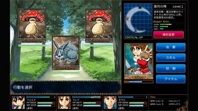 8_17_newgame - 5.jpg
