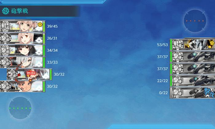 艦これ_2期_3-2_003.png