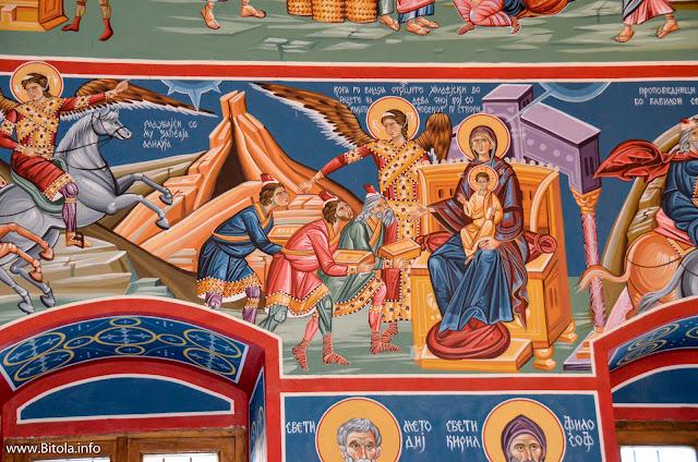 bitola macedonia 0182 - Church of Virgin Mary in Bitola - Photo Gallery