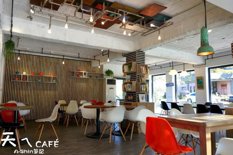 天ㄟ咖啡館|民宿老闆娘大力推薦梅花湖畔旁天ㄟ咖啡館,讓阿新來品嘗一下~