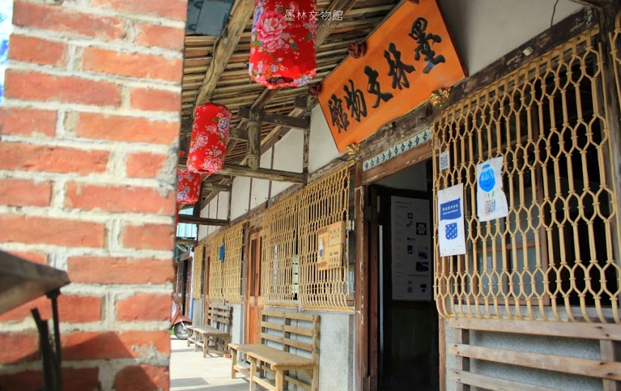 台南後壁墨林文物館,藍染熊手作坊-1