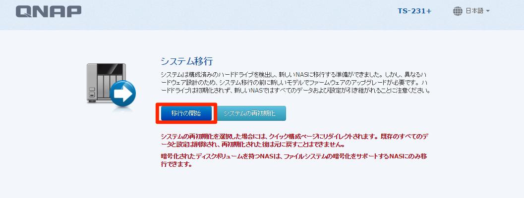 スクリーンショット_2016-10-01_15_16_52.png