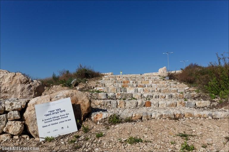 В поисках маккавеев и древнего Модиина   In serhc of maccabees and antique Modiin   LookAtIsrael.com - Фото путешествия по Израилю