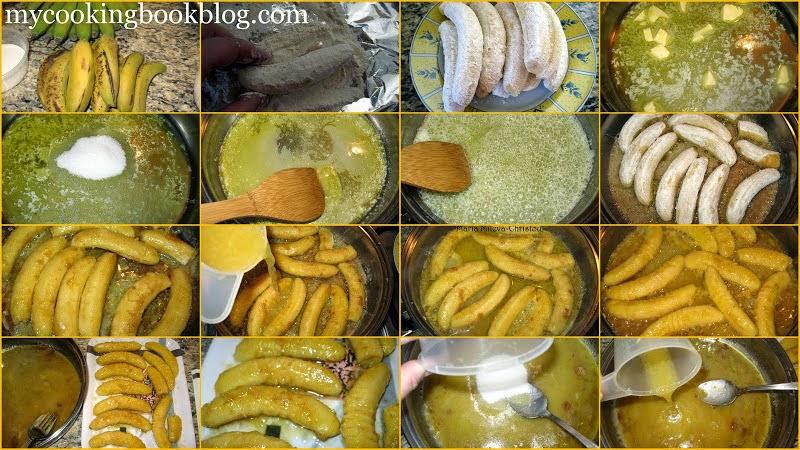 Десерт (крем или сладкиш) с пържени банани и бишкоти
