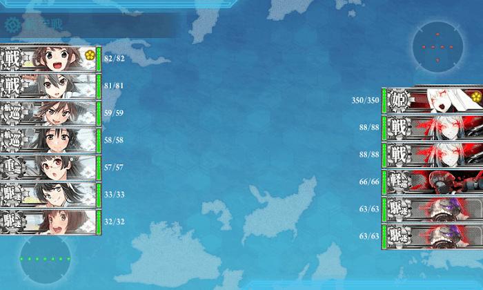 艦これ_2018年_冬イベ_撃破ゲージ2_ギミック_07.png