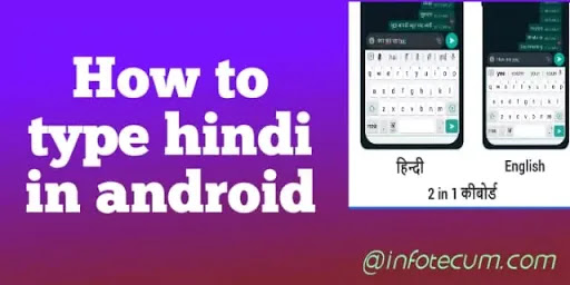how to type hindi in whatsapp in android
