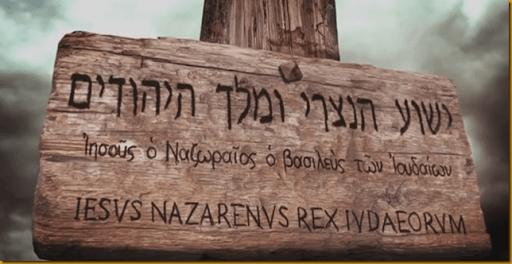Perton 網誌: 寫在耶穌被釘十字架上牌子的文字